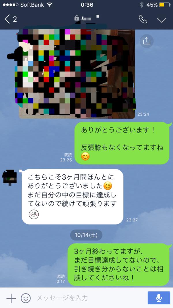IMG_4748