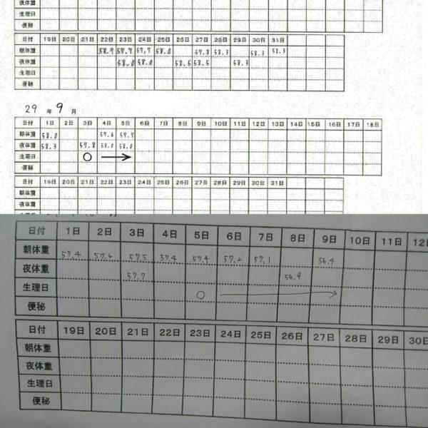 990F11F4-B735-43F4-923E-56EC38AE5041