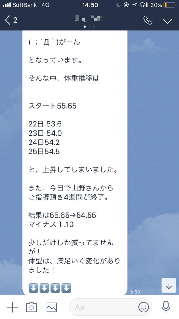 31BE01A5-7324-4C2C-80D3-F3AB1364D661
