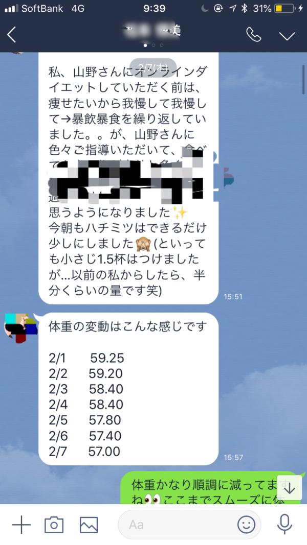 20429366-99BE-443E-9C6C-A9CC4844662B