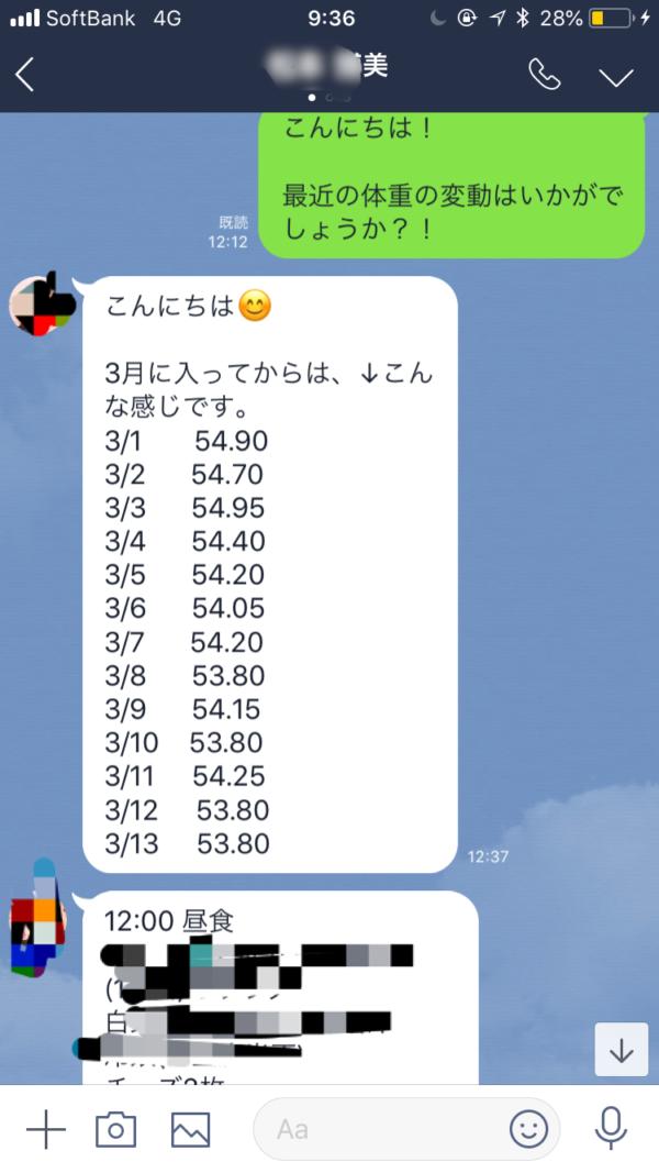 E6E7CCCE-8E8C-4D67-A55E-9DC5586BB662