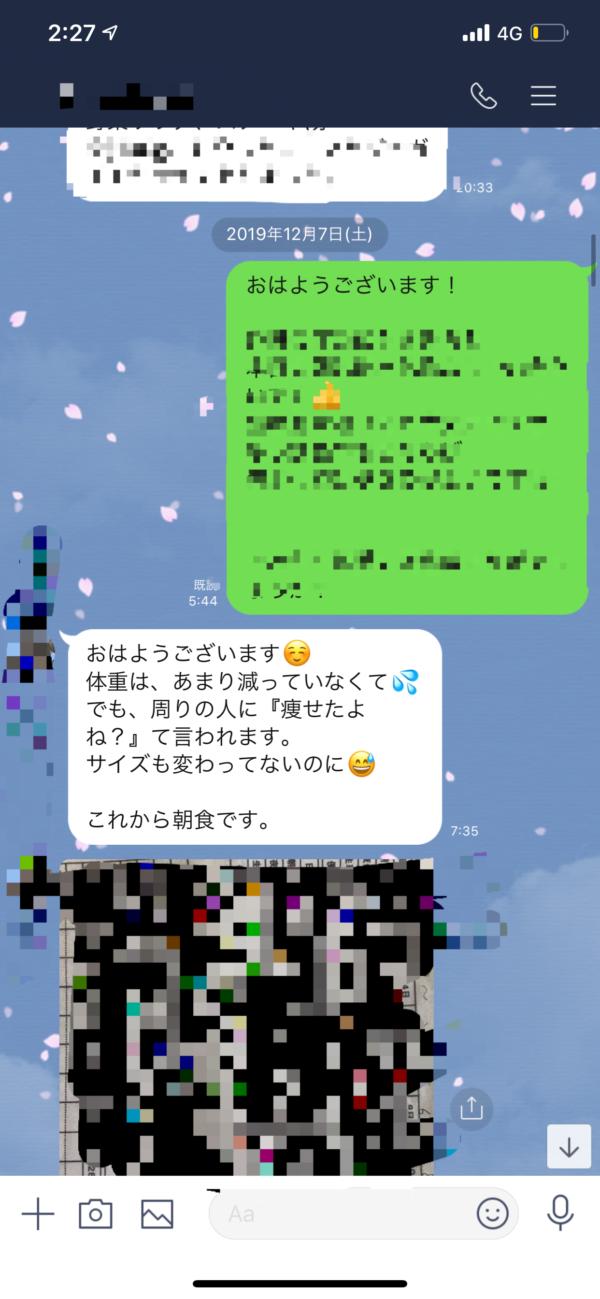 0B066D0B-7519-4982-B27B-3158B64DDC07