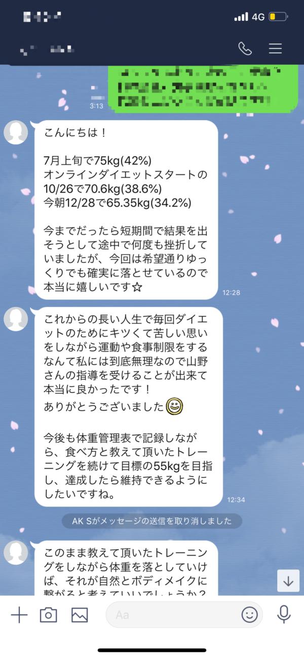 77F647F0-5048-415F-B582-E948ACF79039