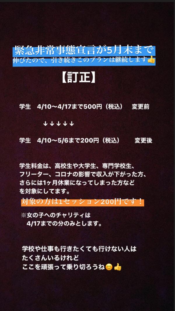 015F6D4A-863B-47EF-9216-D9B54BAEED52