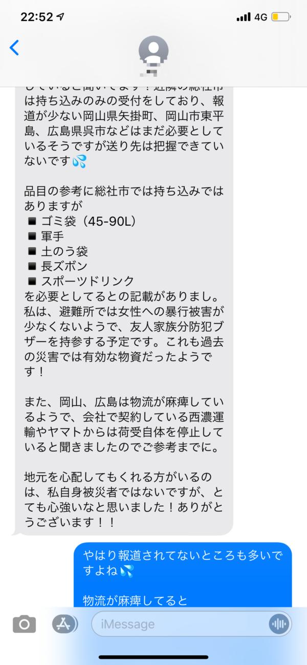 165CE863-200D-4E78-BE99-4B3A6D36D52C